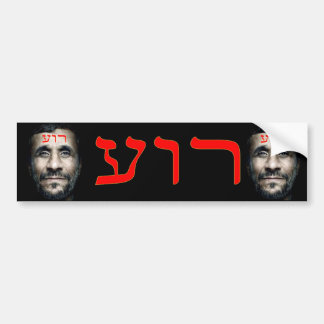 Mahmoud Ahmadinejad Bumper Stickers