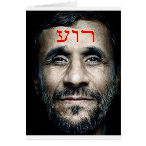 Mahmud Ahmadineyad Tarjeton