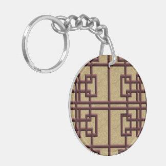 Mahogany Knotwork Acrylic Keychain