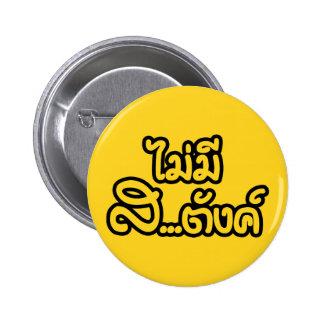 Mai Mee Sa...tang ฿ I Have NO MONEY in Thai ฿ Pins