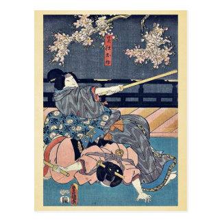 Maidservant Ohatsu por Utagawa, Toyokuni Ukiyoe Postales