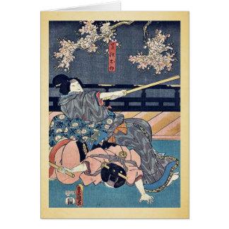 Maidservant Ohatsu por Utagawa, Toyokuni Ukiyoe Tarjeta De Felicitación