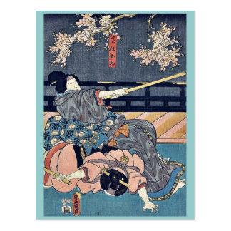 Maidservant Ohatsu por Utagawa, Toyokuni Ukiyoe Tarjetas Postales
