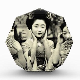 Maiko Award
