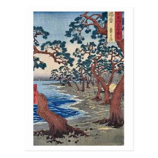 Maiko Beach Harima Postcards