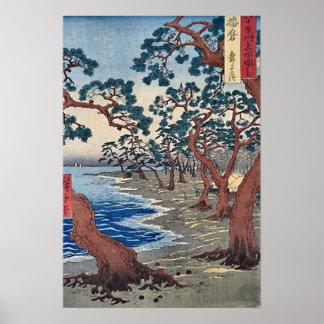Maiko Beach Harima Poster