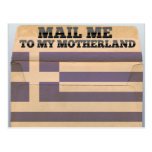 Mail me to Greece Postcards