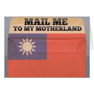 Mail me to Taiwan Card