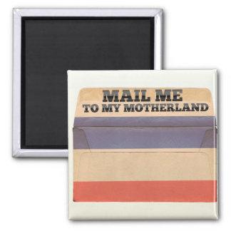 Mail me to Yugoslavia Refrigerator Magnets