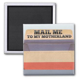 Mail me to Yugoslavia Magnet