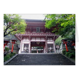 Main entrance to Mt. Kurama Greeting Card