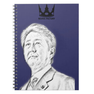 Main leadership people (Japan) of the world Spiral Notebook