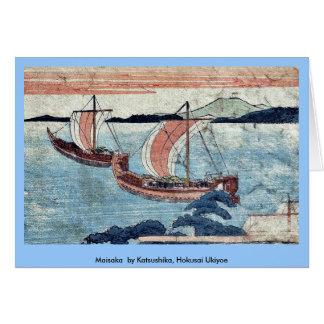 Maisaka por Katsushika, Hokusai Ukiyoe Tarjeta De Felicitación