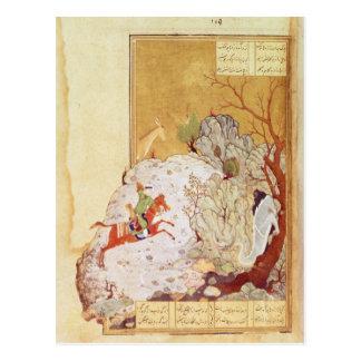 Majnun en el desierto postal