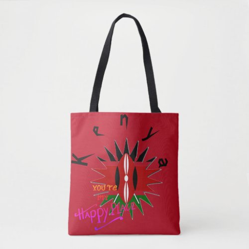 Make it Kenya You are My Happy Place Tote Bag