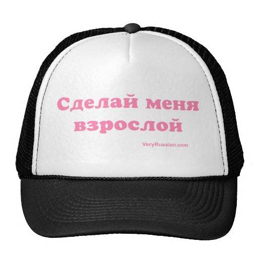 Make me grown up trucker hat