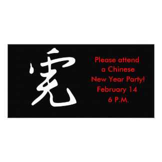 Make Your Own Chinese New Year Greeting Customized Photo Card