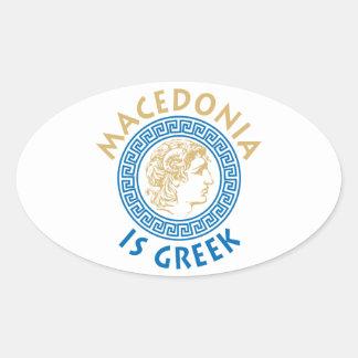MAKEDONIA IS GREEK - ALEXANDROS OVAL STICKER