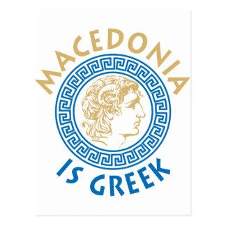 MAKEDONIA IS GREEK - ALEXANDROS POSTCARD