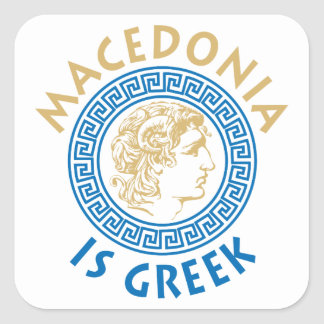 MAKEDONIA IS GREEK - ALEXANDROS SQUARE STICKER