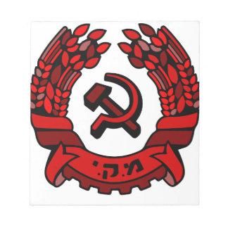 Maki Rakah Israel communist party coat of arms ham Notepad