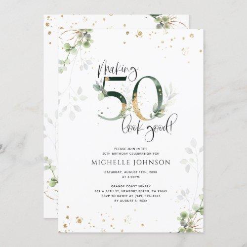 Making 50 Look Good Green Gold Botanical Birthday Invitation
