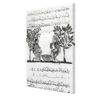 Making Lead, page from an Arabic edition Canvas Print