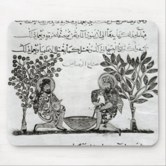 Making Lead, page from an Arabic edition Mouse Pad