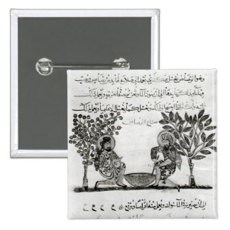 Making Lead, page from an Arabic edition Pinback Button