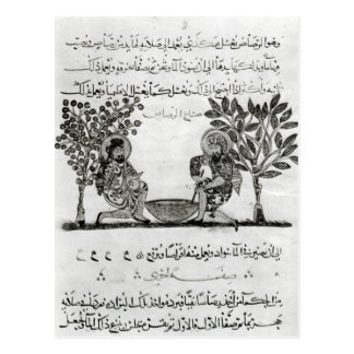 Making Lead, page from an Arabic edition Postcard