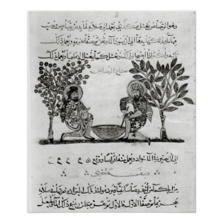 Making Lead, page from an Arabic edition Poster