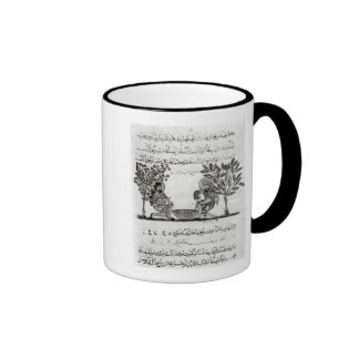 Making Lead, page from an Arabic edition Ringer Mug