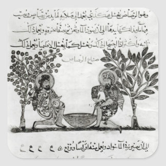 Making Lead, page from an Arabic edition Square Sticker