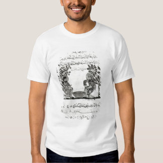 Making Lead, page from an Arabic edition Tee Shirt