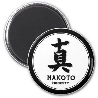 MAKOTO honesty bushido virtue samurai kanji