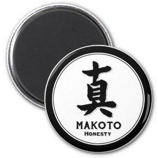 MAKOTO honesty bushido virtue samurai kanji 2 Inch Round Magnet