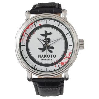 MAKOTO honesty bushido virtue samurai kanji Wrist Watch