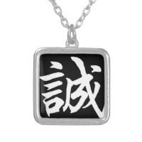 Makoto Sincere/Honesty In Japanese Silver Plated Necklace