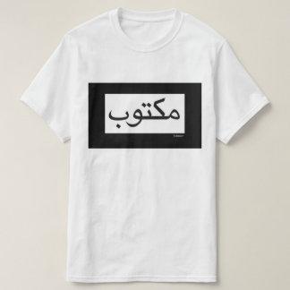Maktub/written T-Shirt