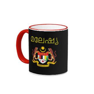 Malasia - taza hermosa del escudo de armas