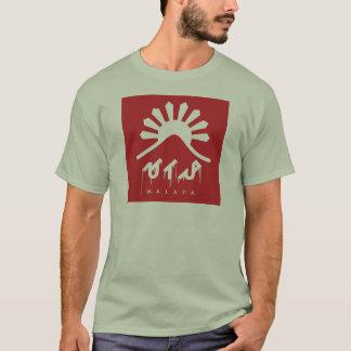 MALAYA - INDEPENDENT - FREE T-Shirt