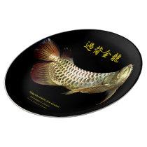 Malaysian Golden Arowana Plate
