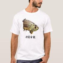 Malaysian Golden Arowana T-Shirt