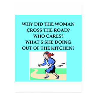 male chauvinist pig joke postcard