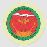 Mali Coat of Arms detail Stickers