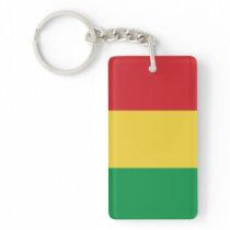Mali Plain Flag Keychain