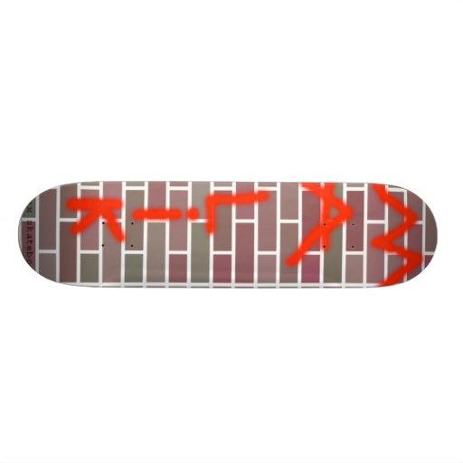 Malik Signature Skate Board Decks