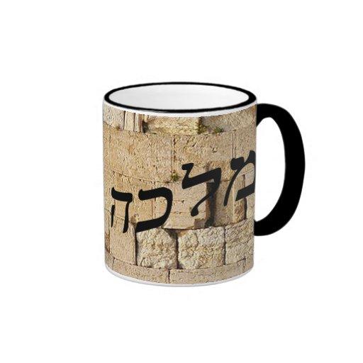 Malka - HaKotel (The Western Wall) Mugs