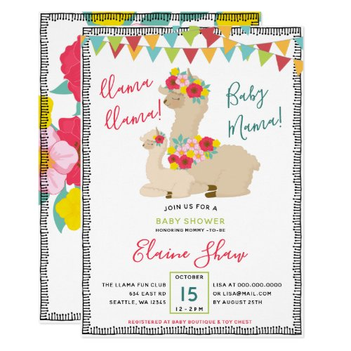 Mama and Baby Llama Fiesta Baby Shower Invitation