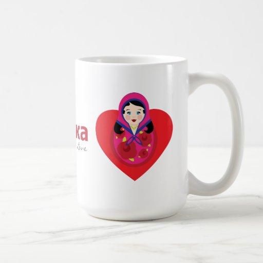 Mamá caliente russian Adoption Gift Taza Clásica
